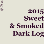 2015 Sweet & Smoked Dark Log