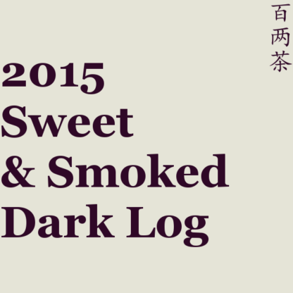 2015 Sweet & Smoked Dark Log
