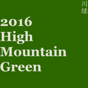 2016 High Mountain Green