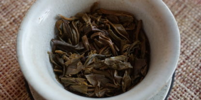 2009 Mengsong Ancient Trees Raw Pu'er