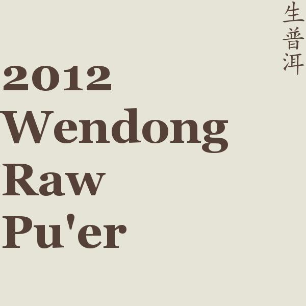 2012 Wendong Raw Pu'er