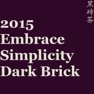 2015 Embrace Simplicity Dark Brick