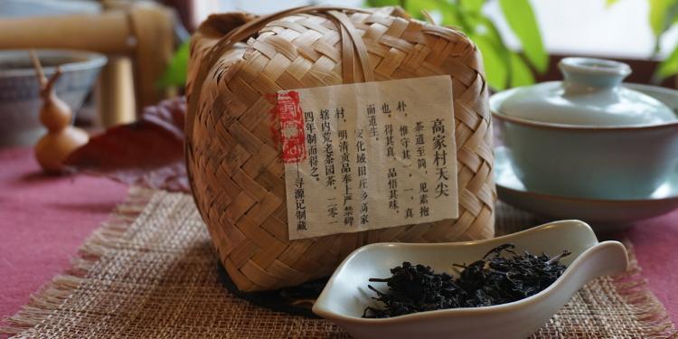 Tianjian Tea