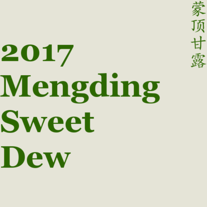 2017 Mengding Sweet Dew