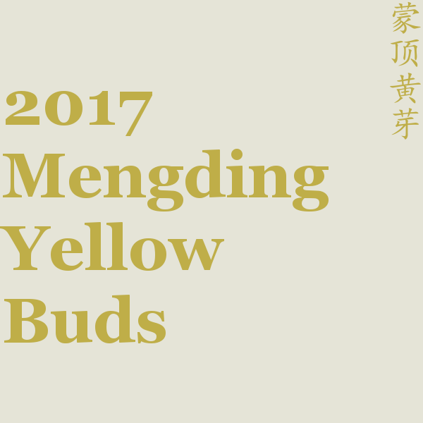 2017 Mengding Yellow Buds