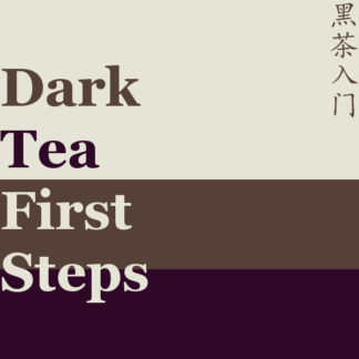 Dark Tea First Steps