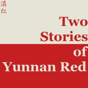 Two Stories of Yunnan Red