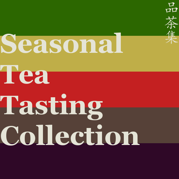 Seasonal Tea Tasting Collection