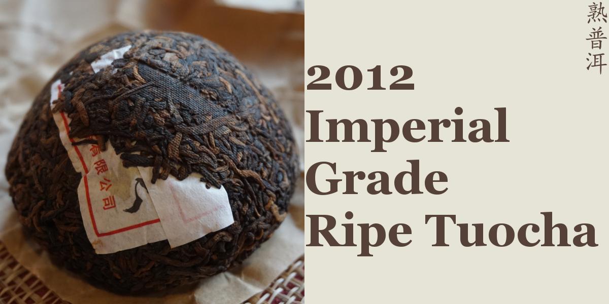 2012 Imperial Grade Ripe Tuocha