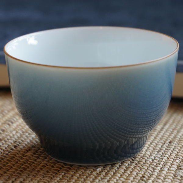 Blue Gradient Yashou Teacup