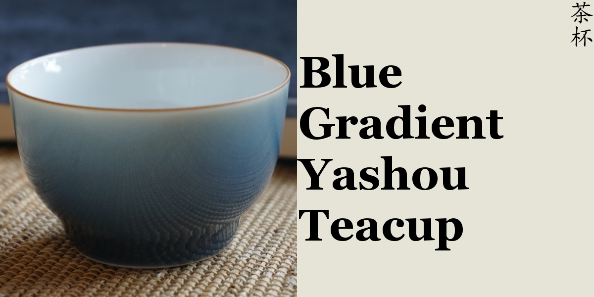 Blue Gradient Yashou Teacup