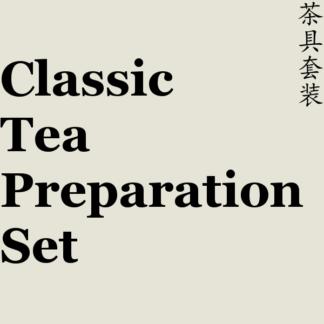 Classic Tea Preparation Set