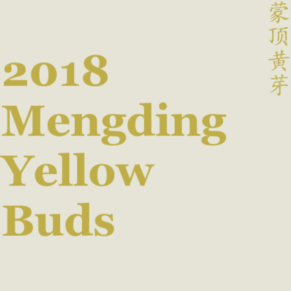 2018 Mengding Yellow Buds